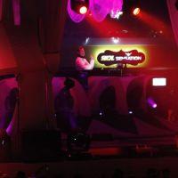 201107-skol-sensation-011