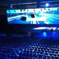 201206-convencao-ford-01